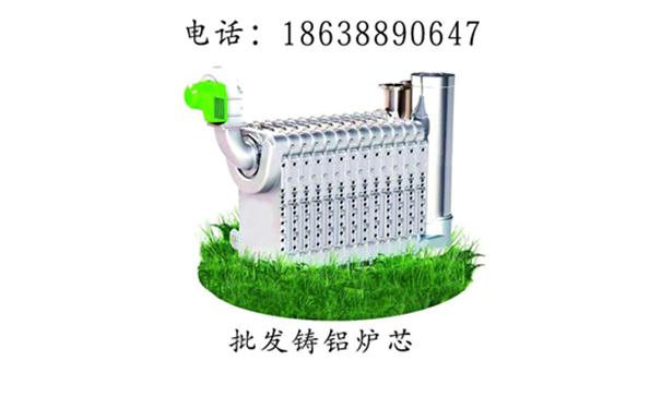 燃氣低氮冷凝鍋爐濾芯