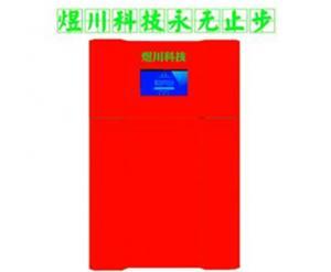 洗浴型燃氣鍋爐