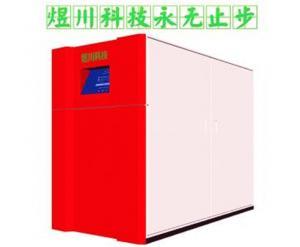商用型低氮冷凝鍋爐