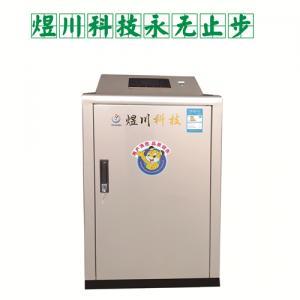 燃氣鍋爐在供暖啟爐前的(de)操作是(shi)什麼