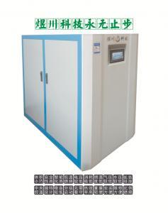 冷凝鍋爐的(de)產(chan)品優點是(shi)什麼