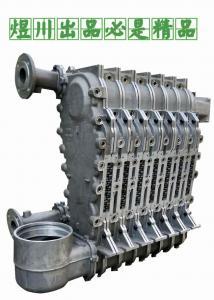 低氮鍋爐爐芯