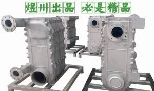 低氮冷凝鍋爐爐芯 (5)