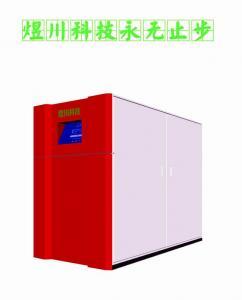 商務型低氮冷凝鍋爐